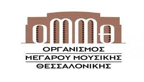 Megaro logo