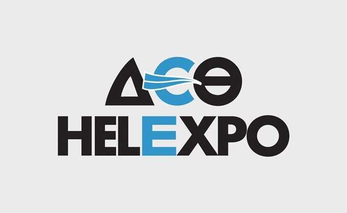 helexpo logo